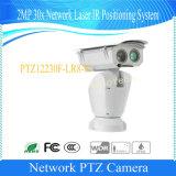 Cámara de sistema de colocación del laser IR de la red de Dahua 2MP 30X (PTZ12230F-LR8-N)