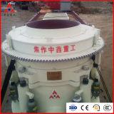 ばねの、油圧およびSymonsの円錐形の粉砕機