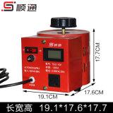 Tdgc/Tdgc2シリーズVariac 1kVAの自動電圧調整器