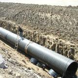 Gas-/Ölpipeline-gemeinsame durch Hitze schrumpfbare Hülse