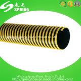 Tubo flessibile resistente di plastica di aspirazione del PVC con buona qualità