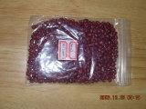 Небольшие красные бобы (KD-FD-003)