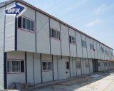 강철 구조물 조립식 가옥 집의 유일한 디자인