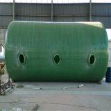 Fosse septique souterraine d'eaux résiduaires de FRP