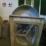 FRPの天井によって取付けられる換気扇