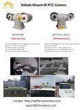 T форма оптический, тепловой IP-камера PTZ для формирования изображений