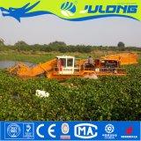 Горячая продажа низкая цена высокая эффективность водных сорняков комбайна/сбор мусора на лодке