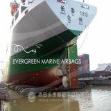 Bolsas a ar de lançamento do navio hidráulico da garantia do teste do estouro