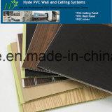 8*250мм Китай производитель питания панели из ПВХ ламинирование настенной панели DC181