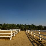 3rail PVC 목장 담