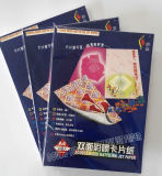 Papel tinta mate 108GSM A4 100sheets