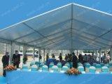 Tienda al aire libre grande de la carpa de la boda del partido con la pared de cristal