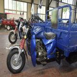 150cc 250 cc Famr погрузчик тележек инвалидных колясках с больших транспортных