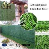 別の緑PVC芝生のための不透明で堅いプラスチックフィルムシートか木または葉