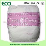Une couche de bébé jetable et à haute absorption de coton et de haute qualité