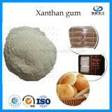 Наиболее востребованных пищевых сортов Xanthan Gum