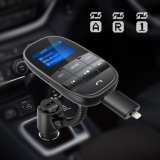 USB車の充電器が付いている車のBluetoothハンズフリーFMの送信機