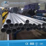 2018中国の工場からの熱い販売の鋼管の鋼鉄管