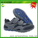 子供の偶然靴中国製