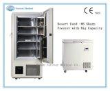 - Frigorifero dritto del congelatore di temperatura ultra insufficiente di disegno di 40 gradi