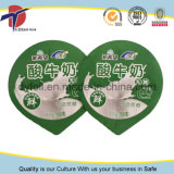 Etiquetas de folha de alumínio pré cortadas para embalagem de produtos lácteos