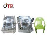 2018高品質のプラスチック椅子型