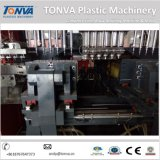 HDPEの瓶の打撃の形成機械/ブロー形成機械/プラスチック機械装置