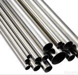 Трубопроводы и корпус стальной трубы линия стальную трубу