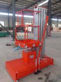 中国の工場価格のセリウムが付いている単一のマストの上昇の梯子