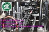 熱い盛り土ジュースのカートンボックスフルオートの包装機械