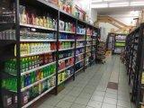 Het Opschorten van de Gondel van de Supermarkt van de Opslag van de Stijl van Oceanië voor Winkels