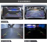 Soem-Entwurf CCD-Auto-Rückseiten-Rückseiten-Griff-Kamera für Fokus Ford-Mondeo