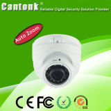 Selbstfokus-Selbstlautes summen CMOS-Netz IP-Kamera des Ausgangs5x vom CCTV-Lieferanten (SHV30)
