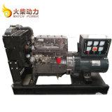 Shandong Weichai gerador sem escovas de 220V conjunto gerador diesel silenciosa móvel 50kw