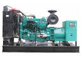 20kVA~250kVA Cummins schalten schalldichten Generator mit Ce/Soncap/CIQ Bescheinigungen an
