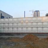 Serbatoio di acqua del comitato di SMC/FRP/GRP con il prezzo basso
