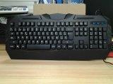 Материалы АБС горит мультимедийных игр клавиатуры (КБ-1901-C)