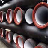 Tuyau de fer noir personnalisé pour la vente de mines d'alimentation en air du raccord de tuyau en fonte ductile