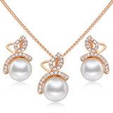 模造ネックレス18Kの金の板状結晶の真珠の宝石類セット