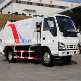 쓰레기 쓰레기 압축 분쇄기 트럭 (5071ZYS)