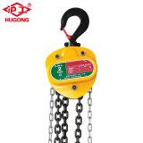 Anhebender Handriemenscheiben-Kettenblock der Hebevorrichtung-1t mit Haken G80