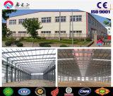 Промышленное Buidlings/длиной Span мастерская стальной структуры полуфабрикат, пакгауз (JW-16282)