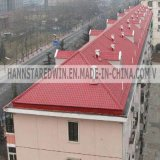 플라스틱 정원 헛간의 지붕 훈장
