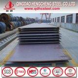S355j2w Corten laminado a alta temperatura que resiste à placa de aço
