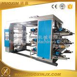 6つのカラープラスチックフィルムのフレキソ印刷の印刷機械装置