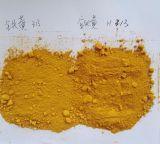 Пигмент окиси утюга красный (IR-110)