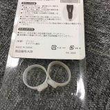 건강 반지를 체중을 줄이는 자석 안마 발 발가락 반지 보유