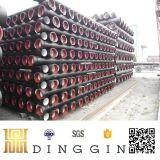 Fr545/ISO2531/fr598 tuyau en fonte ductile Liste de prix