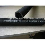 R1 R2 flexibler ein oder zwei Draht-Flechten-Öl-beständiger Nitril-Gummi-Schlauch