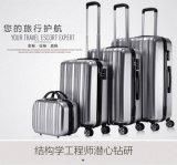 Bagagli di Hardshell del sacchetto dei bagagli del PC dei bagagli del carrello del coperchio della chiusura lampo con 4 rotelle